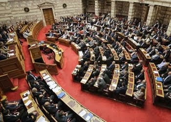 Photo of Greek parliament votes to cut Golden Dawn state funds