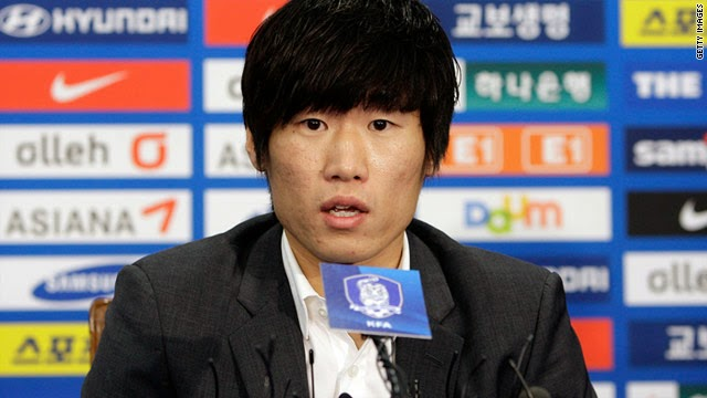 Photo of Former Manchester United midfielder Park Ji-sung retires