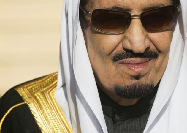 Photo of New Saudi king announces major government shake-up: royal decrees