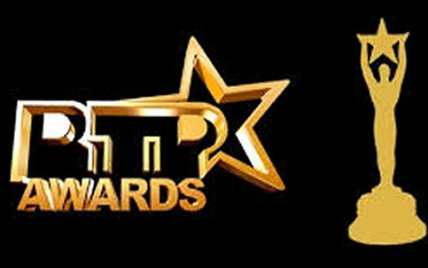 Photo of 2015 RTP Awards Nominees List Announced! — Check The Full List Here