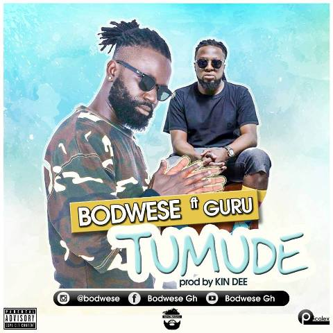 Photo of Bodwese To Release New Music Featuring Guru On Wednesday