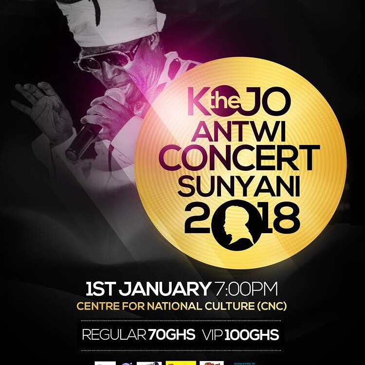 Photo of Kojo Antwi To Unveil New Song 'Ankobra' In Sunyani On January 1