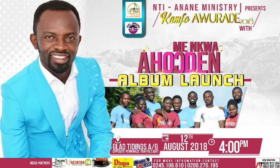 Photo of Nti-Anane To Launch 'Me Nkwa Aho)den' Album On August 12 In Sunyani