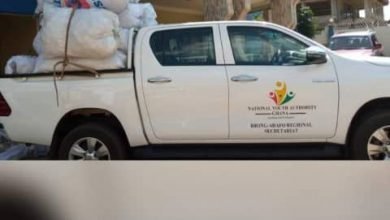Photo of Government Official Vehicle Stolen In Sunyani