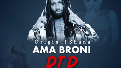 Photo of Original Shana Releases Tribute Song For Ama Broni