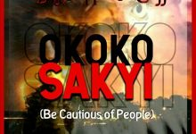 Photo of Be Careful About Who You Call A Friend – BigPoppa YseCliff Cautions In A New Song 'Okokosakyi'